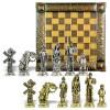 """Шахматный набор """"Дон Кихот"""" металлическая доска 45x45 см, фигуры золото-серебро"""